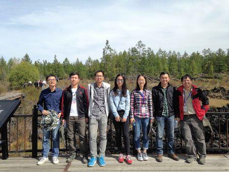 课题组参加第八次火山学术研讨会及野外考察